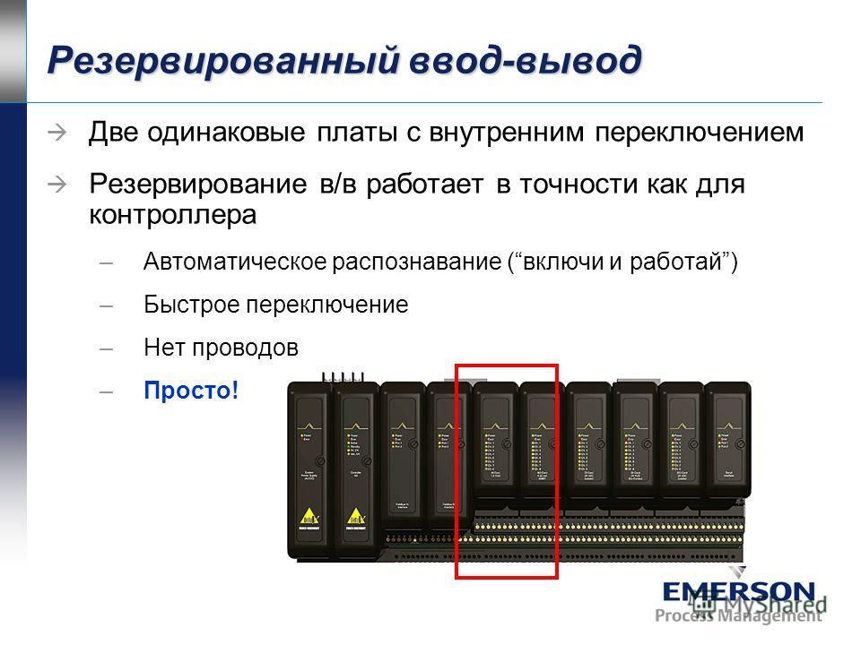 Искробезопасный ввод-вывод Изолятор И.Б. блок питания И.Б. платы ввода-вывода