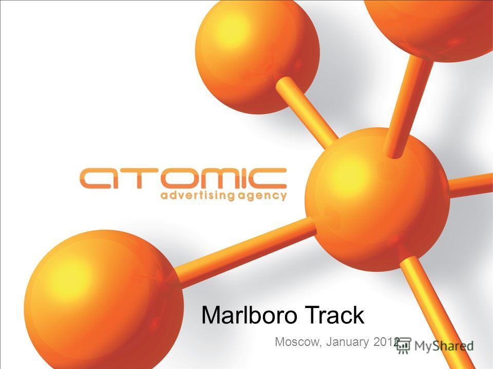 Marlboro Track Moscow, January 2012