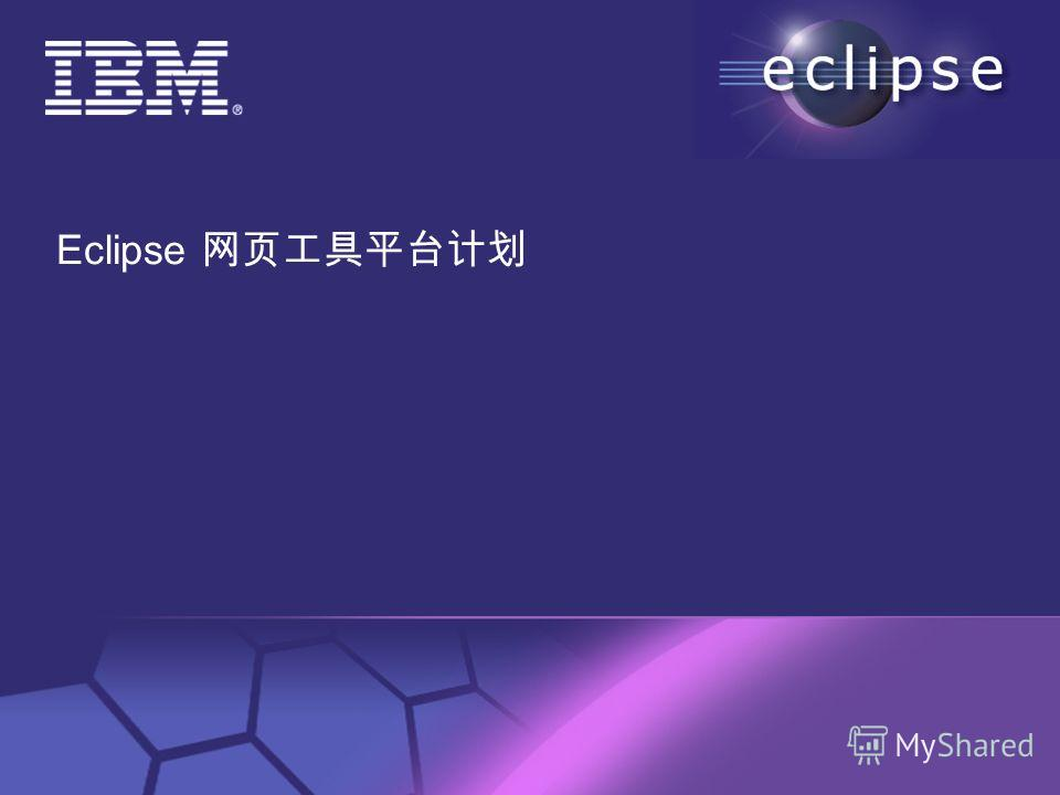 Downloads – Eclipse