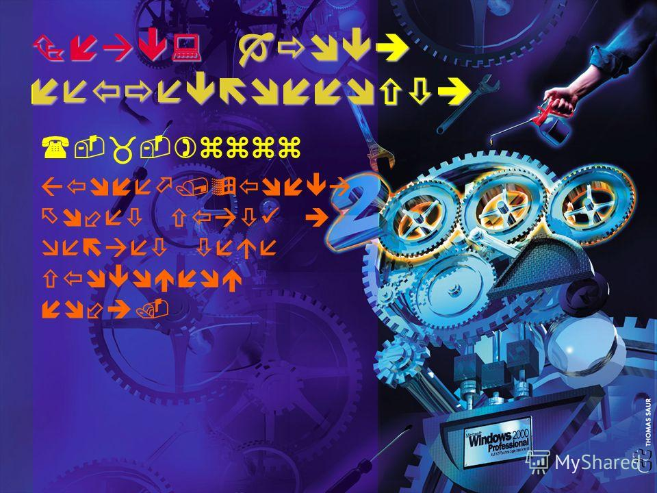 Знак: Уроки непреклонности (-_-)zzzz Японец/японка хочет спать и желает тебе спокойной ночи.