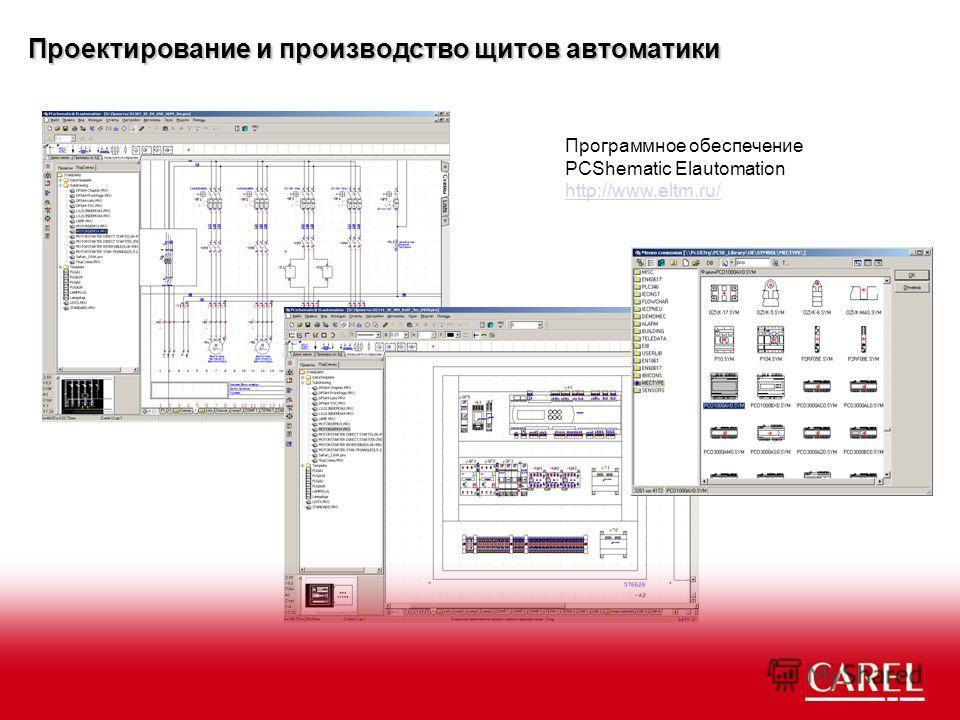 Программное обеспечение PCShematic Elautomation http://www.eltm.ru/ Проектирование и производство щитов автоматики