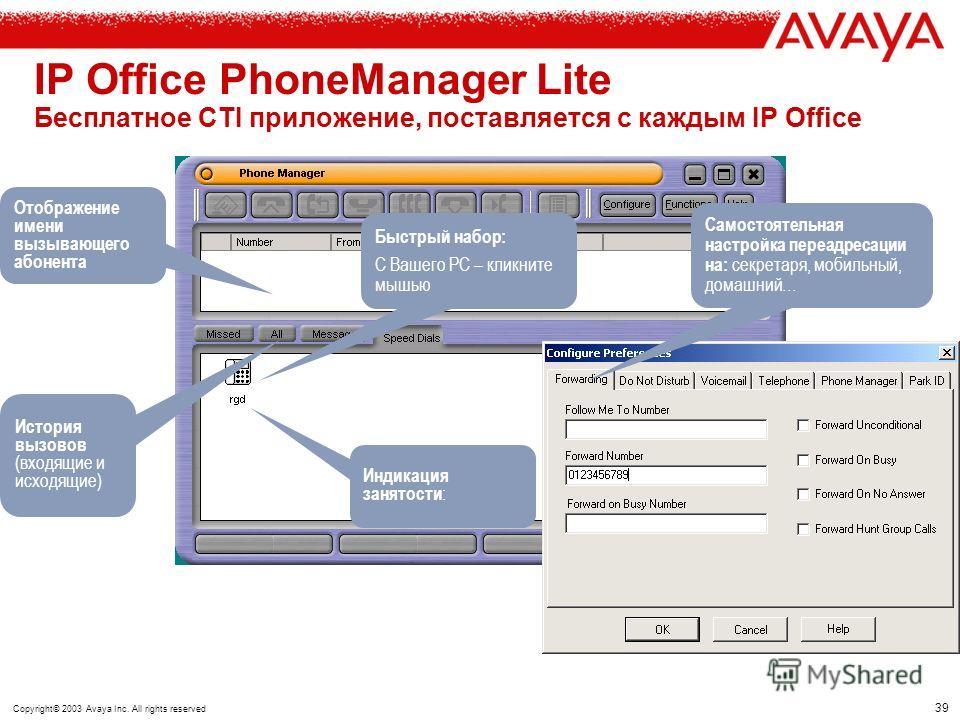 Copyright© 2003 Avaya Inc. All rights reserved Avaya IP Office Приложения