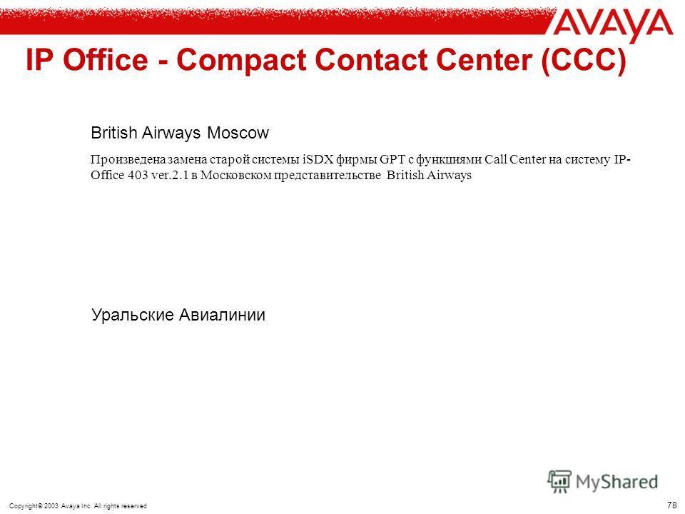 77 Copyright© 2003 Avaya Inc. All rights reserved Avaya IP Office: Conferencing Suite Wimm-Bill-Dann Конференц центр на базе IP Office с пакетом ПО Conferencing Suite www.wbd.com Проект построения сети и приложений на базе IP Office реализован компан