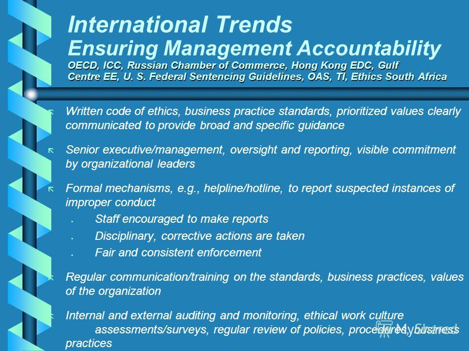 OECD, ICC, Russian Chamber of Commerce, Hong Kong EDC, Gulf Centre EE, U. S. Federal Sentencing Guidelines, OAS, TI, Ethics South Africa International Trends Ensuring Management Accountability OECD, ICC, Russian Chamber of Commerce, Hong Kong EDC, Gu