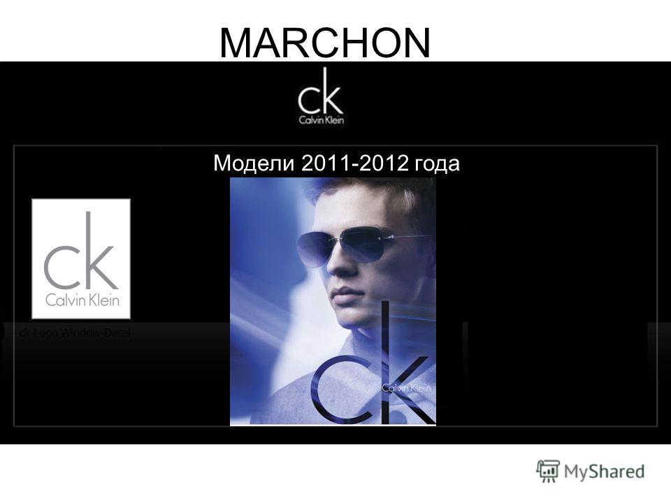 MARCHON Модели 2011-2012 года ck Logo Window Decal