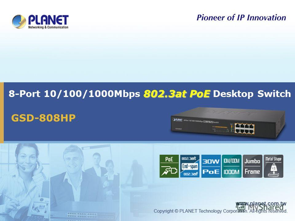 802.3at PoE 8-Port 10/100/1000Mbps 802.3at PoE Desktop Switch GSD-808HP
