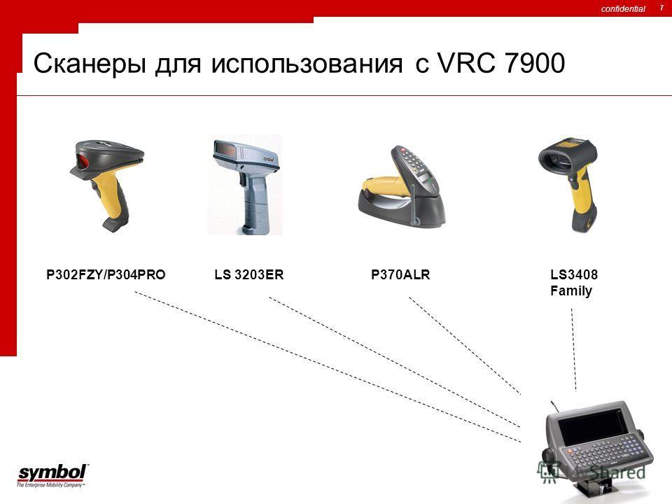 confidential 7 Сканеры для использования с VRC 7900 P302FZY/P304PROLS 3203ERP370ALRLS3408 Family