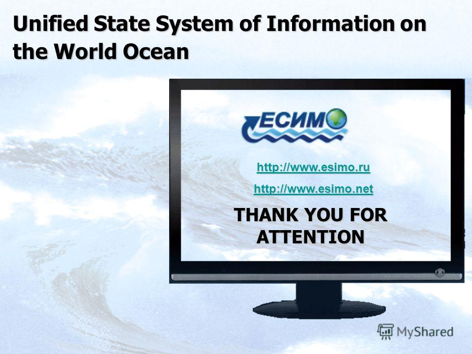 http://www.esimo.ru http://www.esimo.net Unified State System of Information on the World Ocean THANK YOU FOR ATTENTION