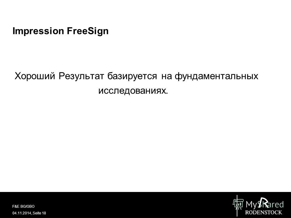 04.11.2014, Seite 18 F&E BG/GBO Impression FreeSign Хороший Результат базируется на фундаментальных исследованиях.