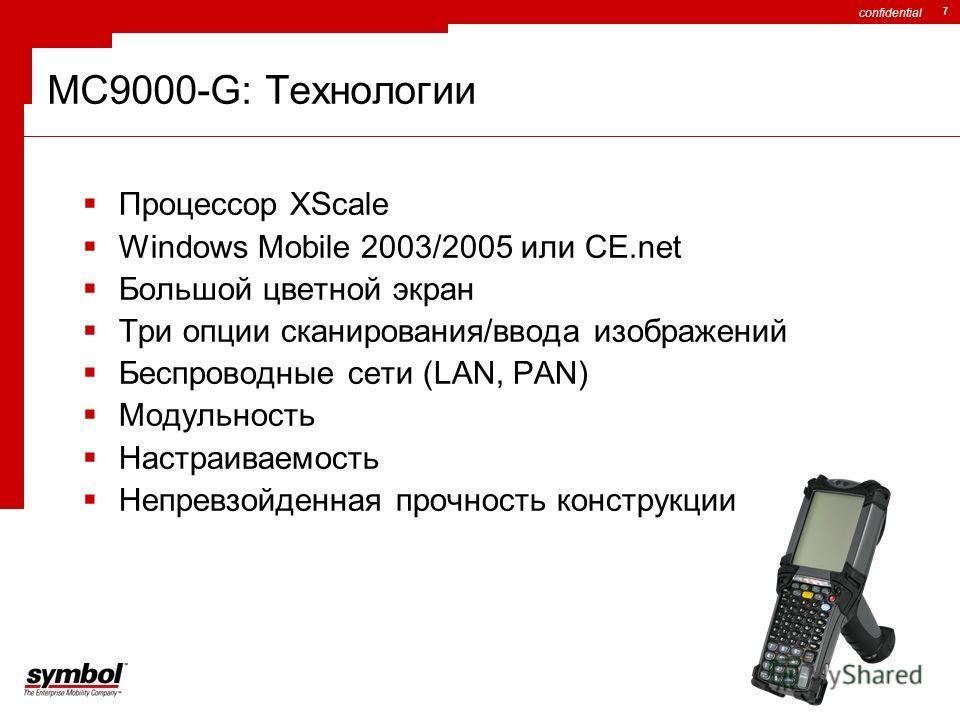 7 MC9000-G: Технологии Процессор XScale Windows Mobile 2003/2005 или CE.net Большой цветной экран Три опции сканирования/ввода изображений Беспроводные сети (LAN, PAN) Модульность Настраиваемость Непревзойденная прочность конструкции