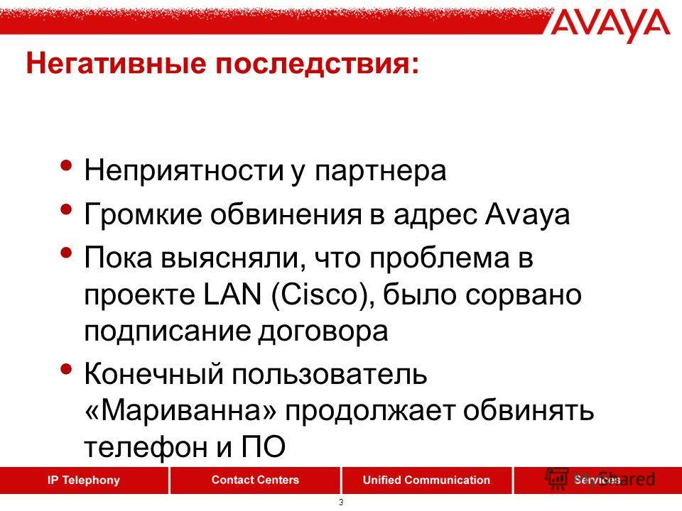 2 Приложение 2 К ответу по нарушениям работы Центра обработки вызовов От 26.08.2004 Прямое цитирование