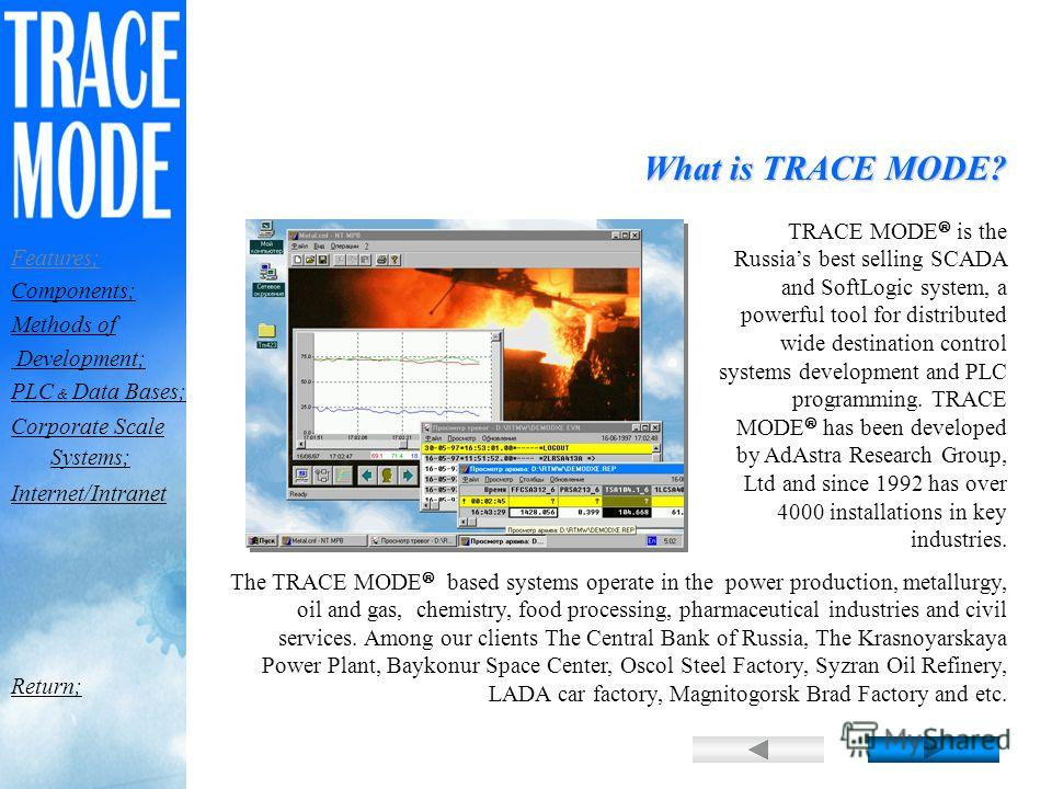 About TRACE MODE; Support; Where to Buy? Applications; Exit