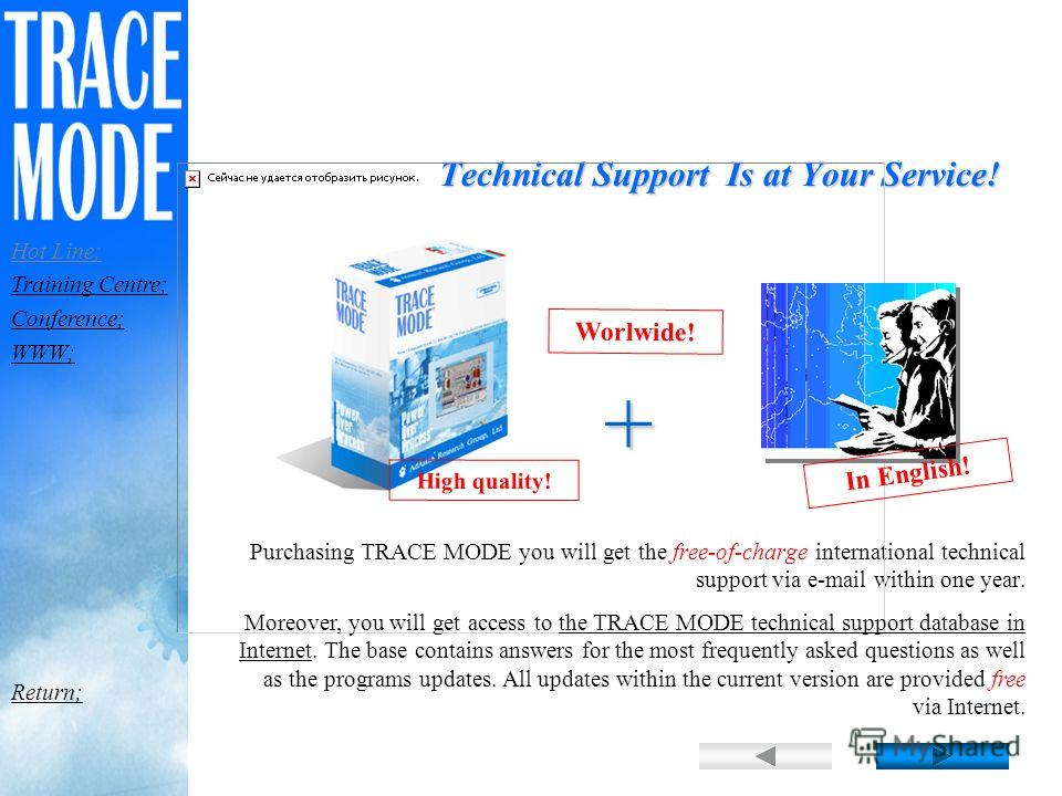 TRACE MODE is the Russias best selling SCADA and SoftLogic system, a powerful tool for distributed wide destination control systems development and PLC programming. TRACE MODE has been developed by AdAstra Research Group, Ltd and since 1992 has over