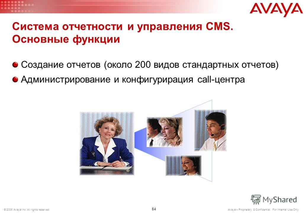 © 2006 Avaya Inc. All rights reserved. Avaya – Proprietary & Confidential. For Internal Use Only. Avaya Call Management System (CMS)
