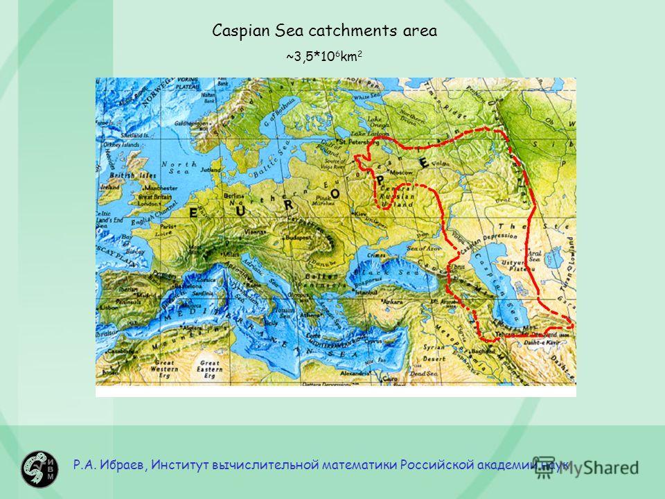 Р.А. Ибраев, Институт вычислительной математики Российской академии наук Caspian Sea catchments area ~3,5*10 6 km 2
