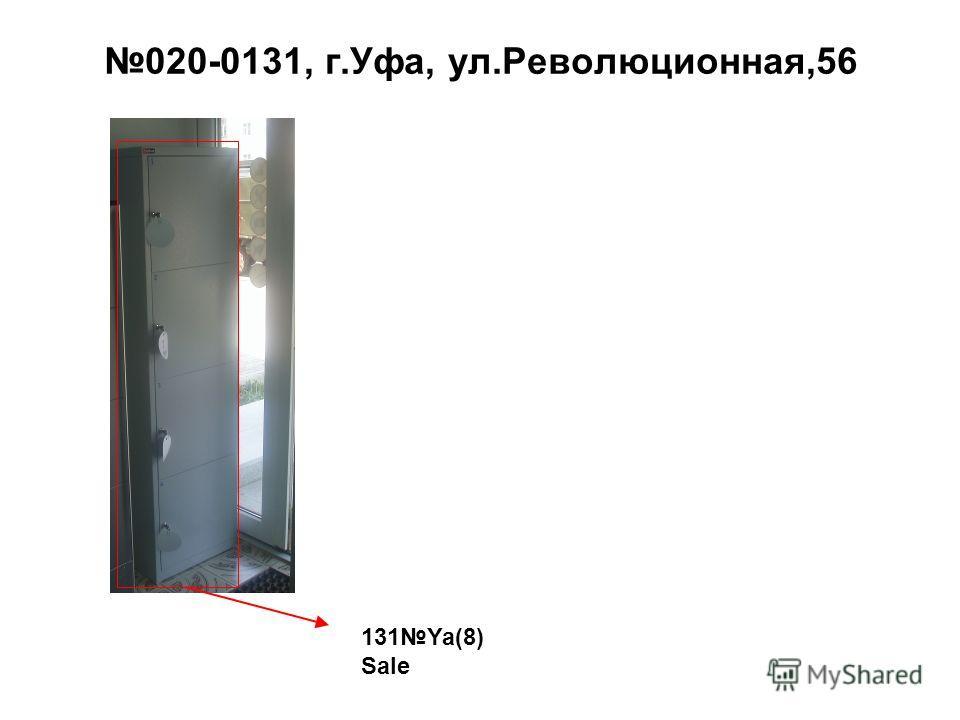 020-0131, г.Уфа, ул.Революционная,56 131Ya(8) Sale