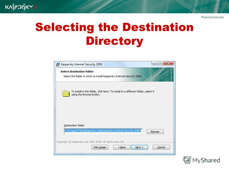 Selecting the Destination Directory Personal Security