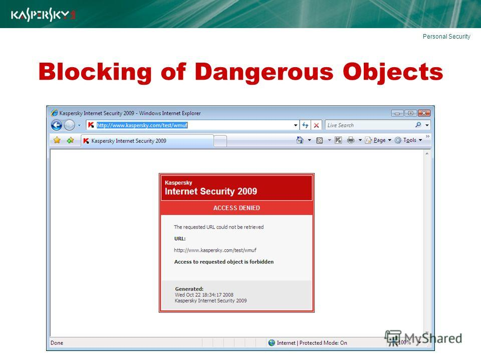 Blocking of Dangerous Objects Personal Security