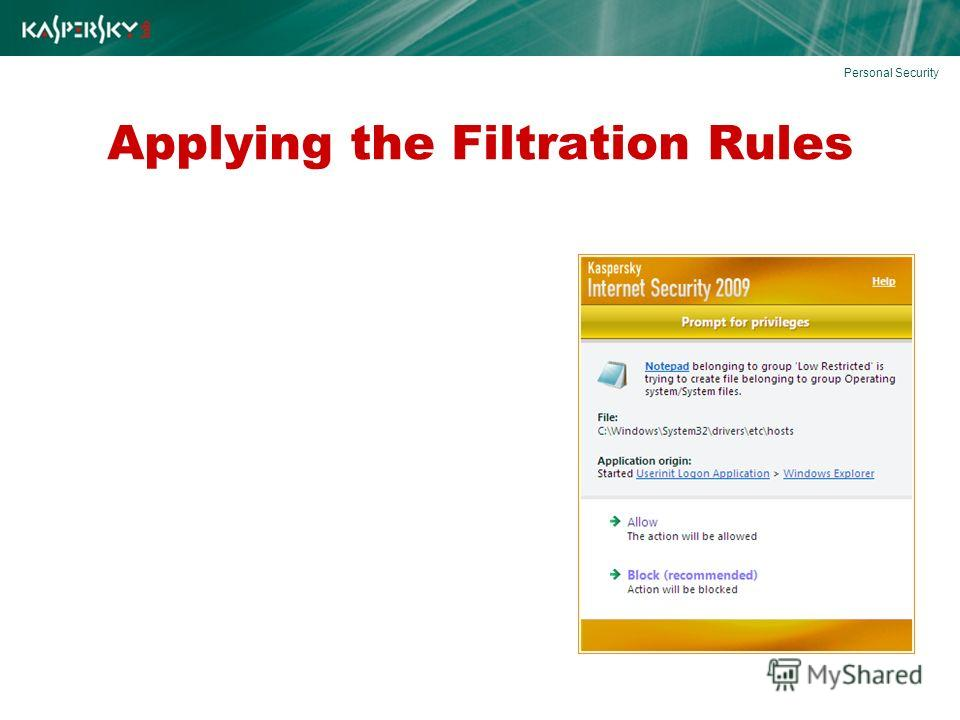 Applying the Filtration Rules Personal Security