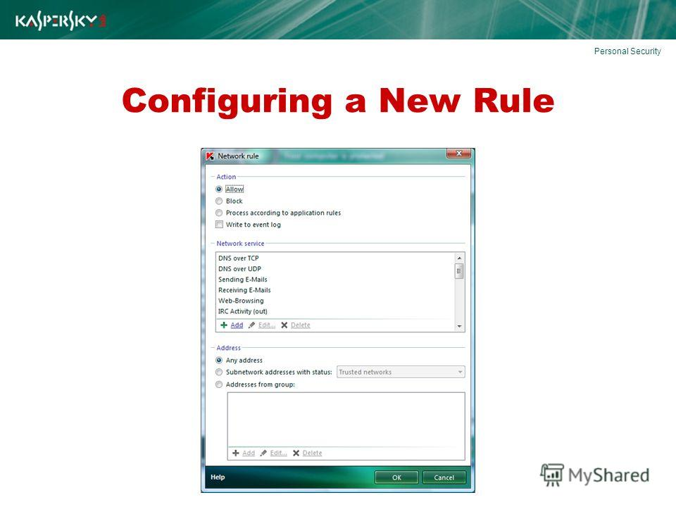 Configuring a New Rule Personal Security