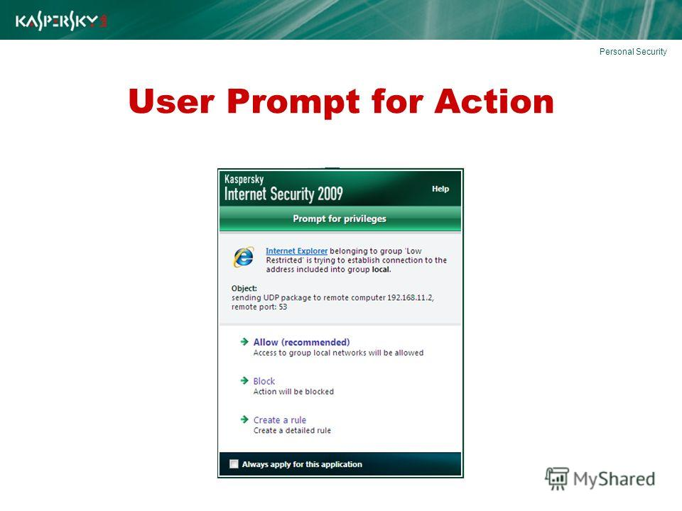User Prompt for Action Personal Security