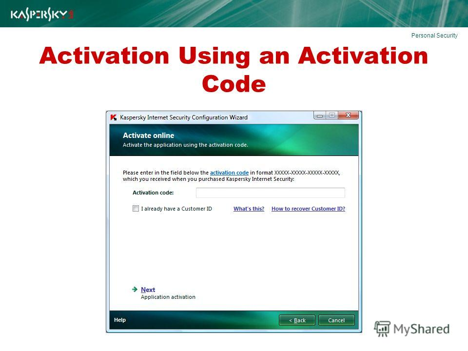 Activation Using an Activation Code Personal Security