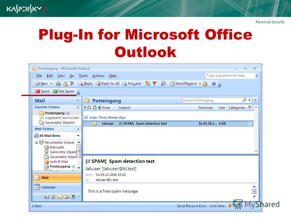 Plug-In for Microsoft Office Outlook Personal Security