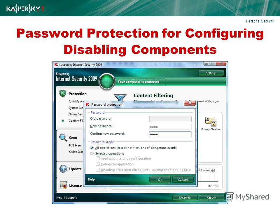 Password Protection for Configuring Disabling Components Personal Security