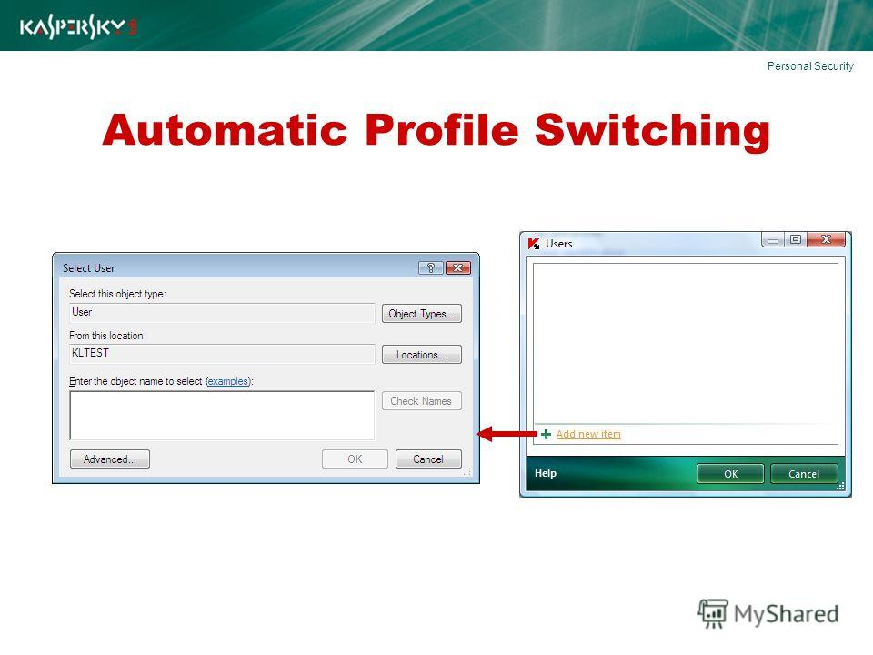 Automatic Profile Switching Personal Security