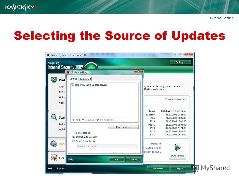 Selecting the Source of Updates Personal Security