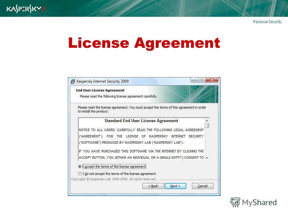 License Agreement Personal Security