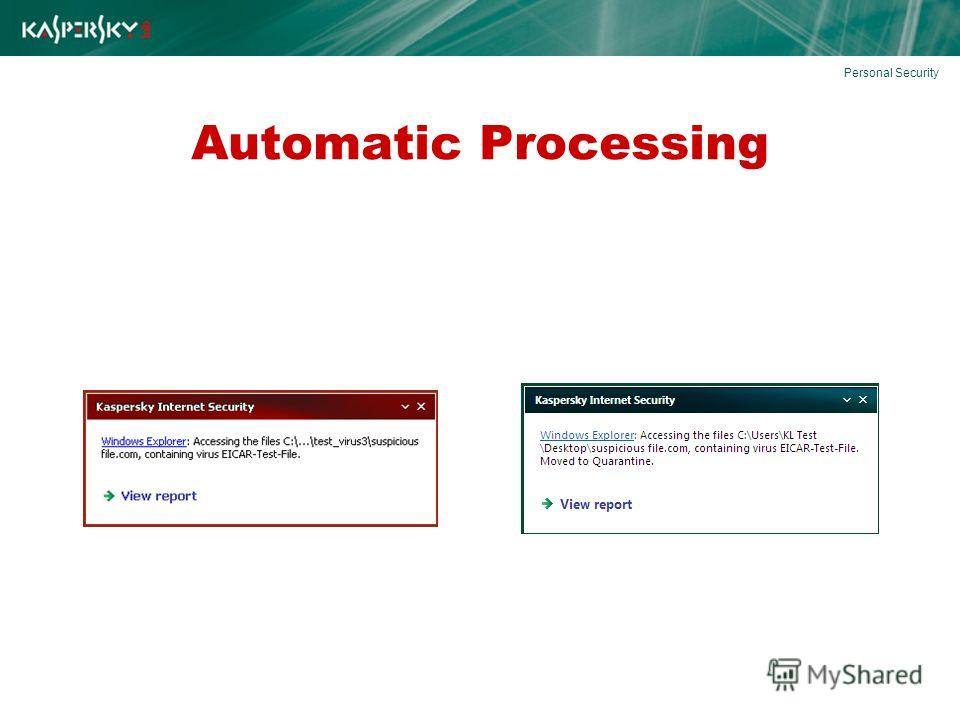 Automatic Processing Personal Security
