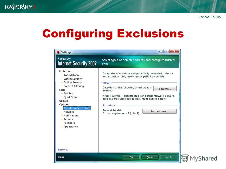 Configuring Exclusions Personal Security