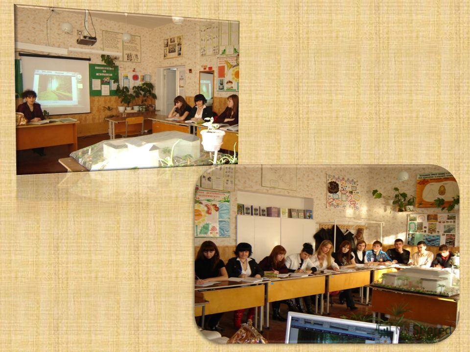 Использование мультимедийных средств, сопровождающих уроки биологии/экологии осуществляется в два этапа: 1. Компьютер До урока (компьютер как интеллектуальный помощник учителя при подготовке к уроку). 2. Компьютер На уроке ( компьютер как составная ч