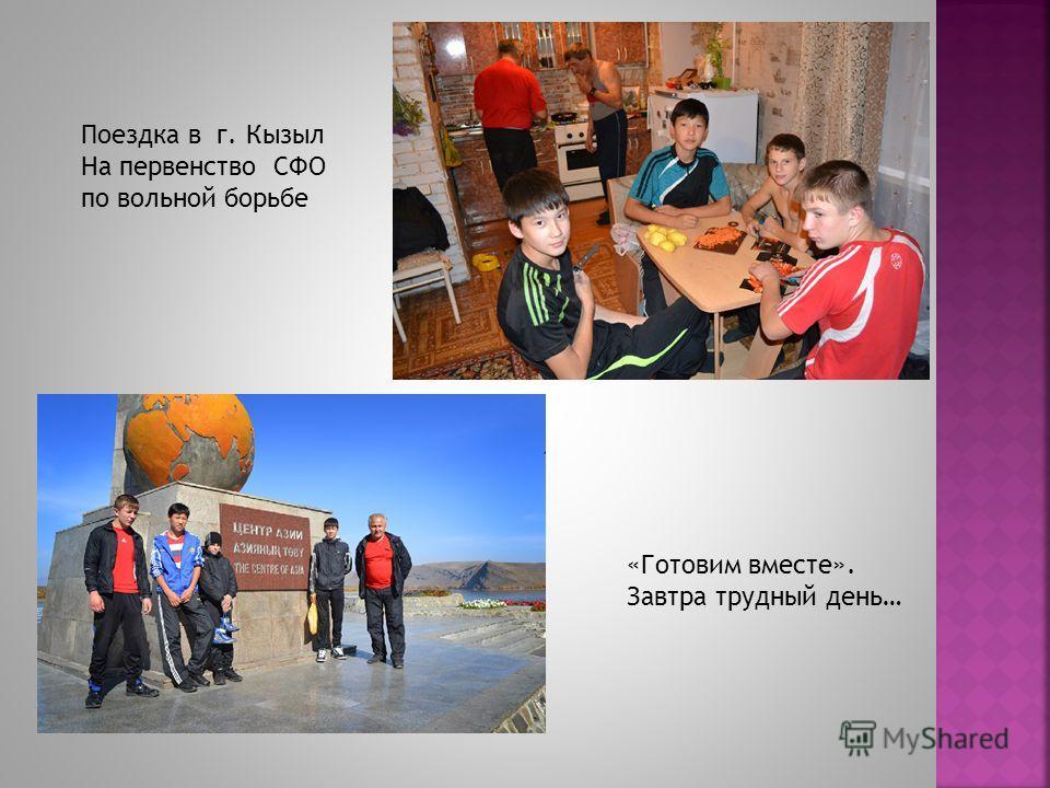 Чемпионы и призеры Иркутской области по в/борьбе «Меткие стрелки»