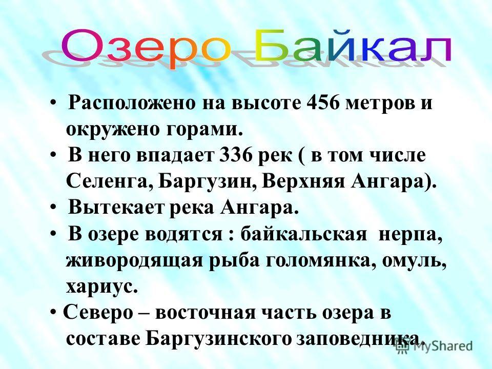Каспийское море омывает берега пяти прибрежных государств и России в том числе (Дагестана, Калмыкии и Астраханской области) на западе и северо-западе, длина береговой линии 695 километров.