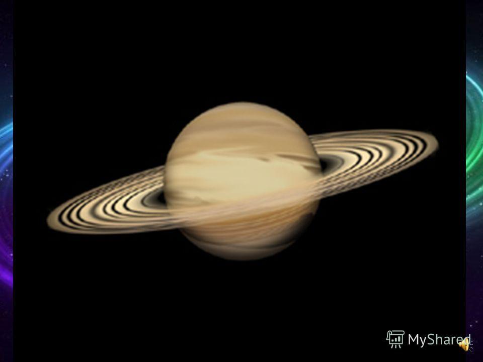 Сатурн Сатурн – шестая планета от Солнца и вторая по размерам планета в Солнечной системе после Юпитера. Относится к газовым гигантам. Сатурн обладает заметной системой колец, состоящей из частичек льда, тяжёлых элементов и пыли. Планета названа в че