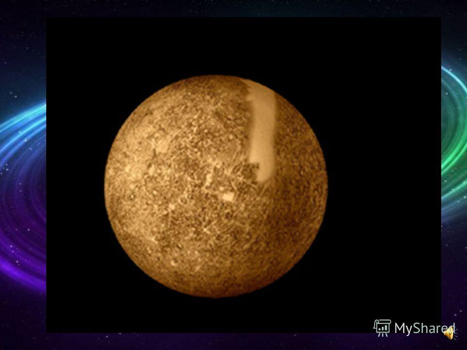 Меркурий Меркурий – самая маленькая планета земной группы, которая быстрее всех двигается по самой близкой орбите к Солнцу. По форме Меркурий близок к шару. Среднее расстояние от Меркурия до Солнца чуть меньше 58 млн. км. Планета названа в честь древ