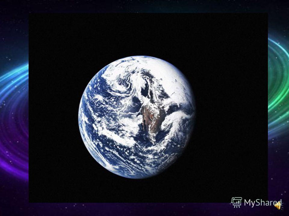 Земля Земля – третья от Солнца планета Солнечной системы, населенная живыми существами. Приблизительно 70,8 % поверхности планеты занимает Мировой океан, остальную часть поверхности занимают континенты и острова. Земля имеет единственный естественный