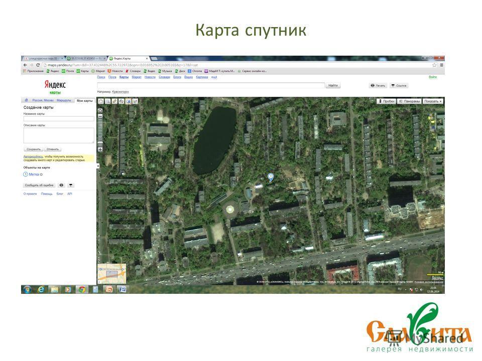 Карта спутник