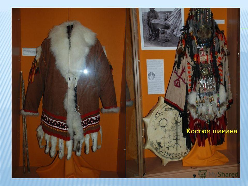 Костюм шамана