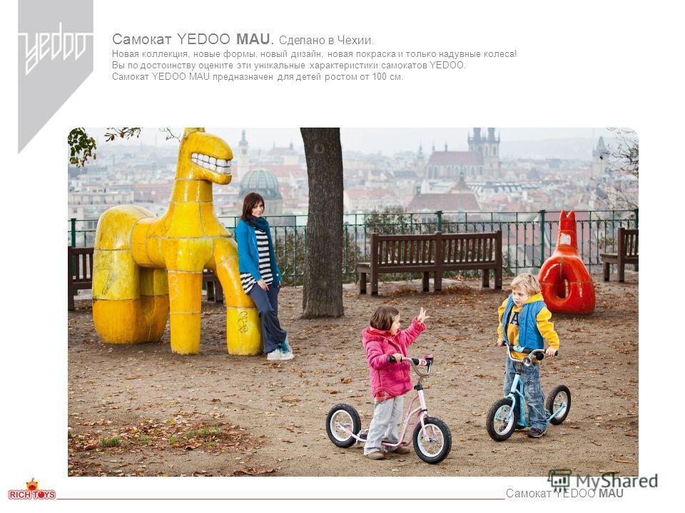 Самокат YEDOO MAU. Сделано в Чехии. Новая коллекция, новые формы, новый дизайн, новая покраска и только надувные колеса! Вы по достоинству оцените эти уникальные характеристики самокатов YEDOO. Самокат YEDOO MAU предназначен для детей ростом от 100 с