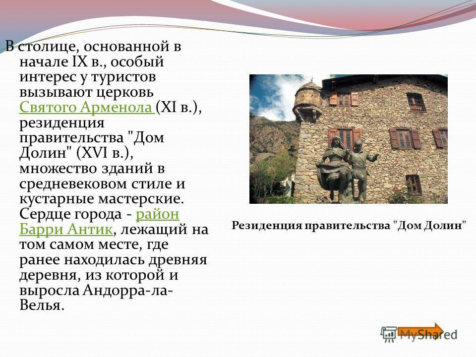 В столице, основанной в начале IX в., особый интерес у туристов вызывают церковь Святого Арменола (XI в.), резиденция правительства