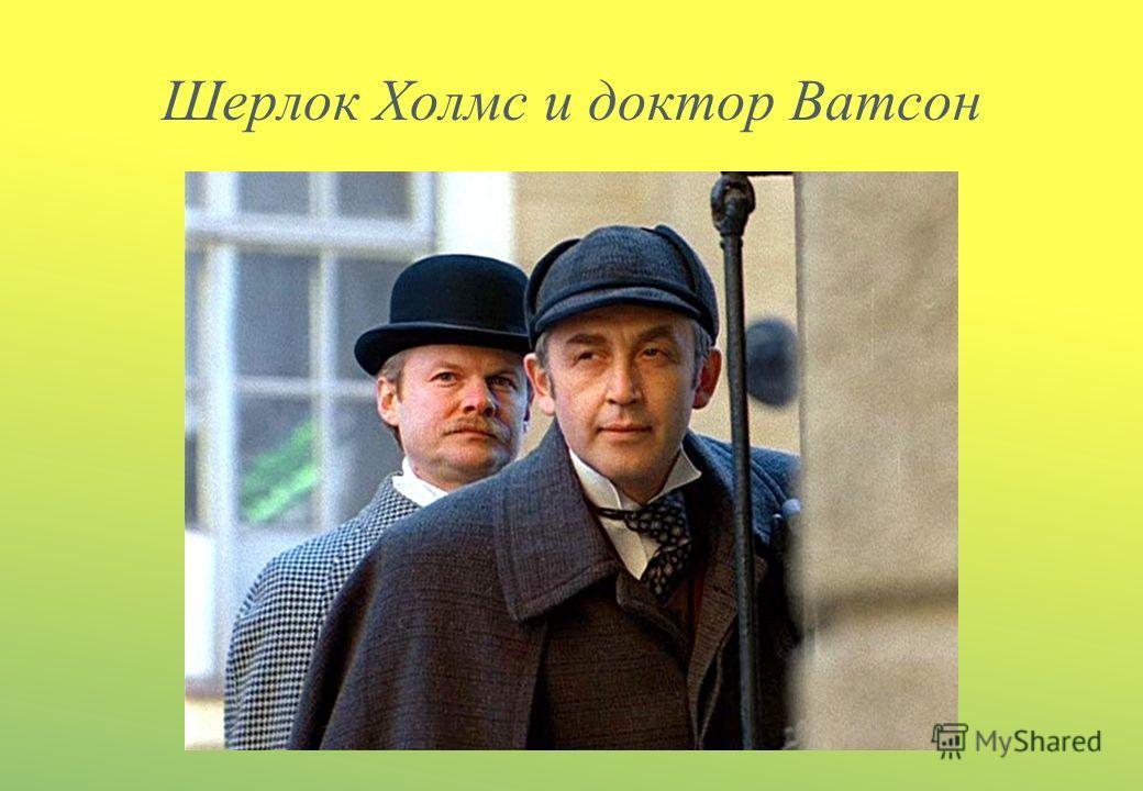 А.П. Каменская