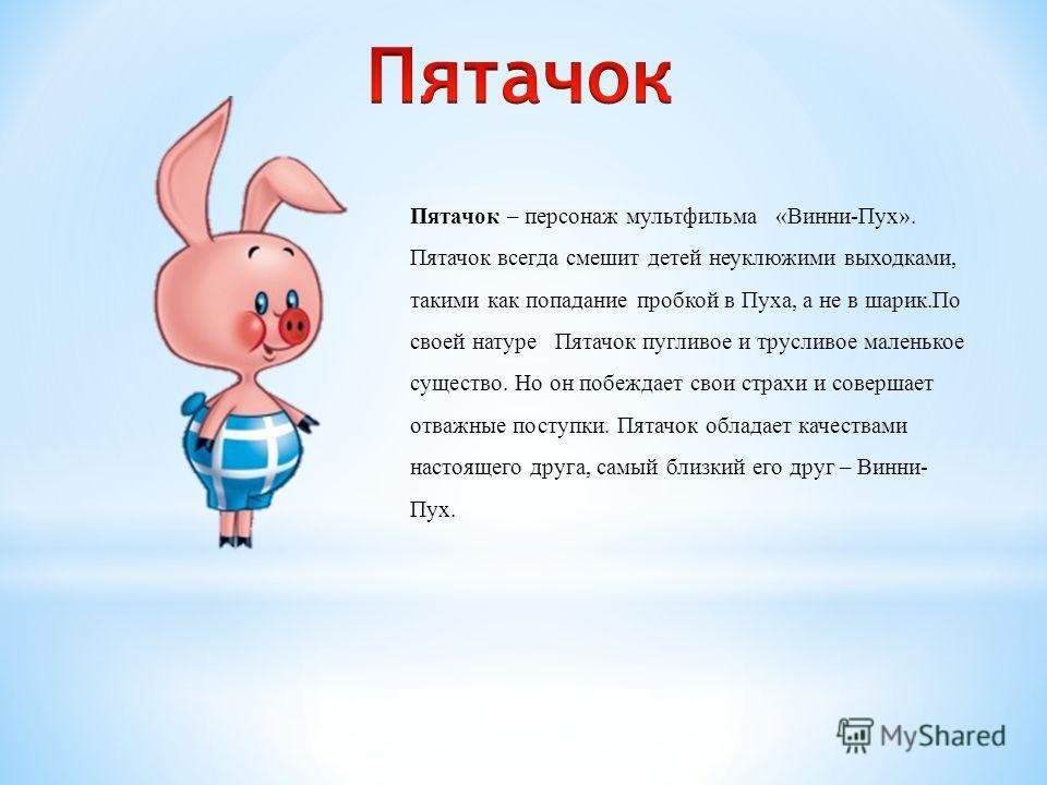 Мультфильм онлайн грибок теремок