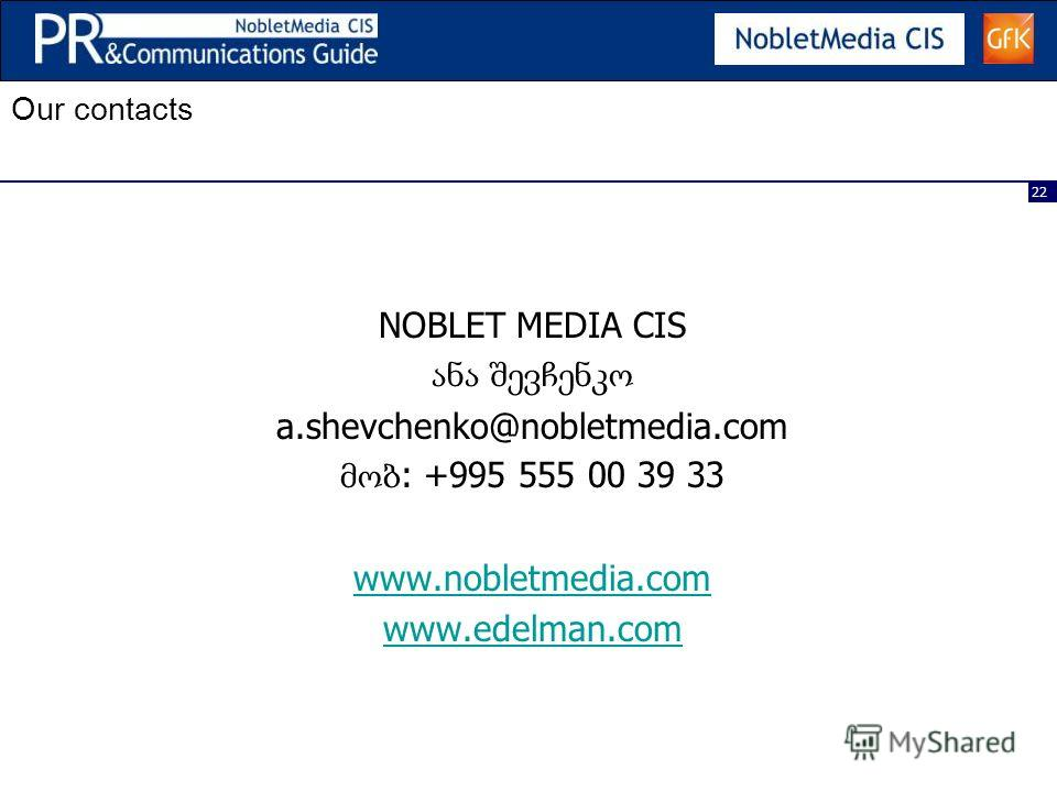 22 Our contacts NOBLET MEDIA CIS a.shevchenko@nobletmedia.com : +995 555 00 39 33 www.nobletmedia.com www.edelman.com