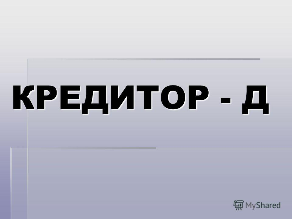 МАРЛЯ - М