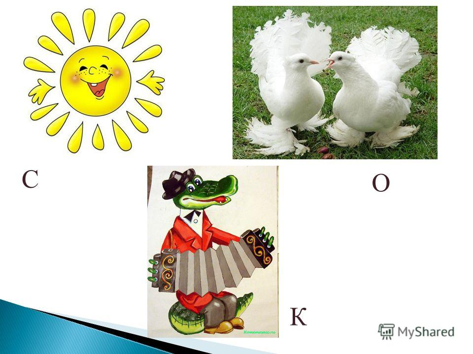 Программа по русскому языку уделяет большое внимание знаниям и умениям учащихся в области фонетики. В связи с этим предлагаю игру, с помощью которой закрепляются сведения из области фонетики гласных и согласных звуков. Можно проводить с помощью печат