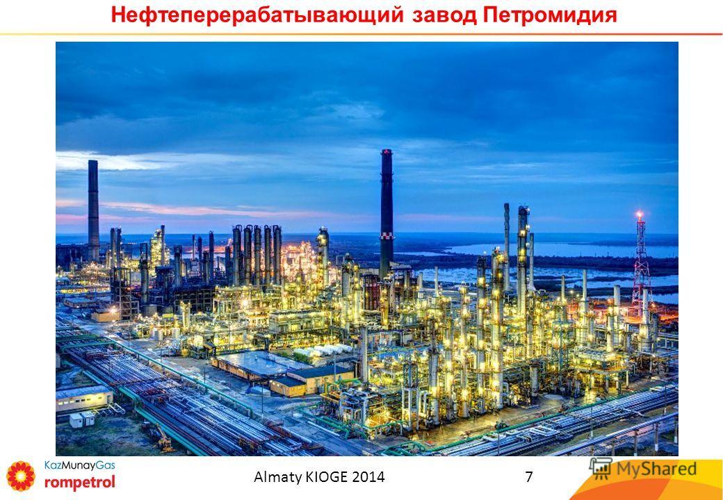 Нефтеперерабатывающий завод Петромидия Almaty KIOGE 20147
