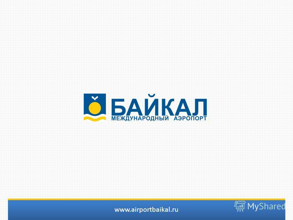 www.airportbaikal.ru